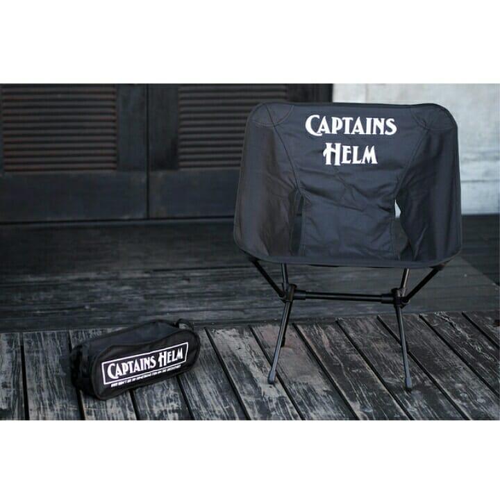 CAPTAINS HELM COMPACT FOLDING CHAIR