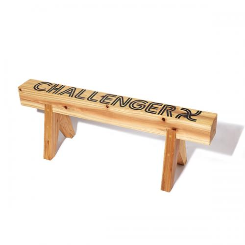 CHALLENGER WOOD CHAIR