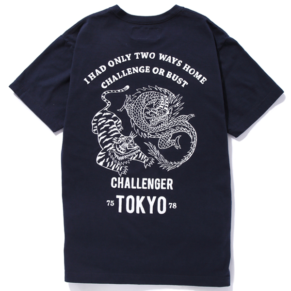 CHALLENGER CHALLENGE OR BUST TEE