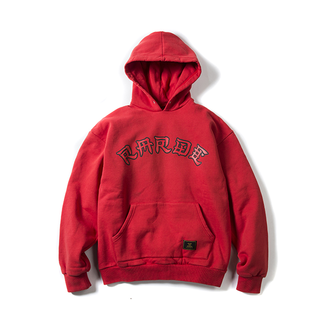 ROUGH AND RUGGED CHAMP HOODED-02