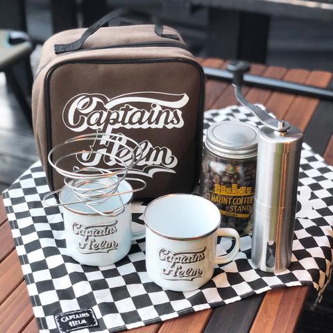 CAPTAINS HELM PORTABLE HAND DRIP COFFEE SET